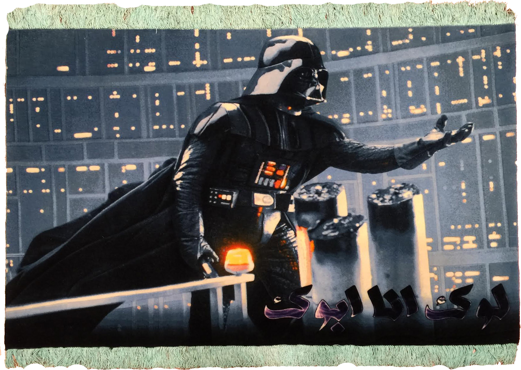 'Darth Vader' shown in colour by Hadi Maktabi is an impressive realization in carpet form of the most memorable scene in all of Star Wars. | Image courtesy of Hadi Maktabi.