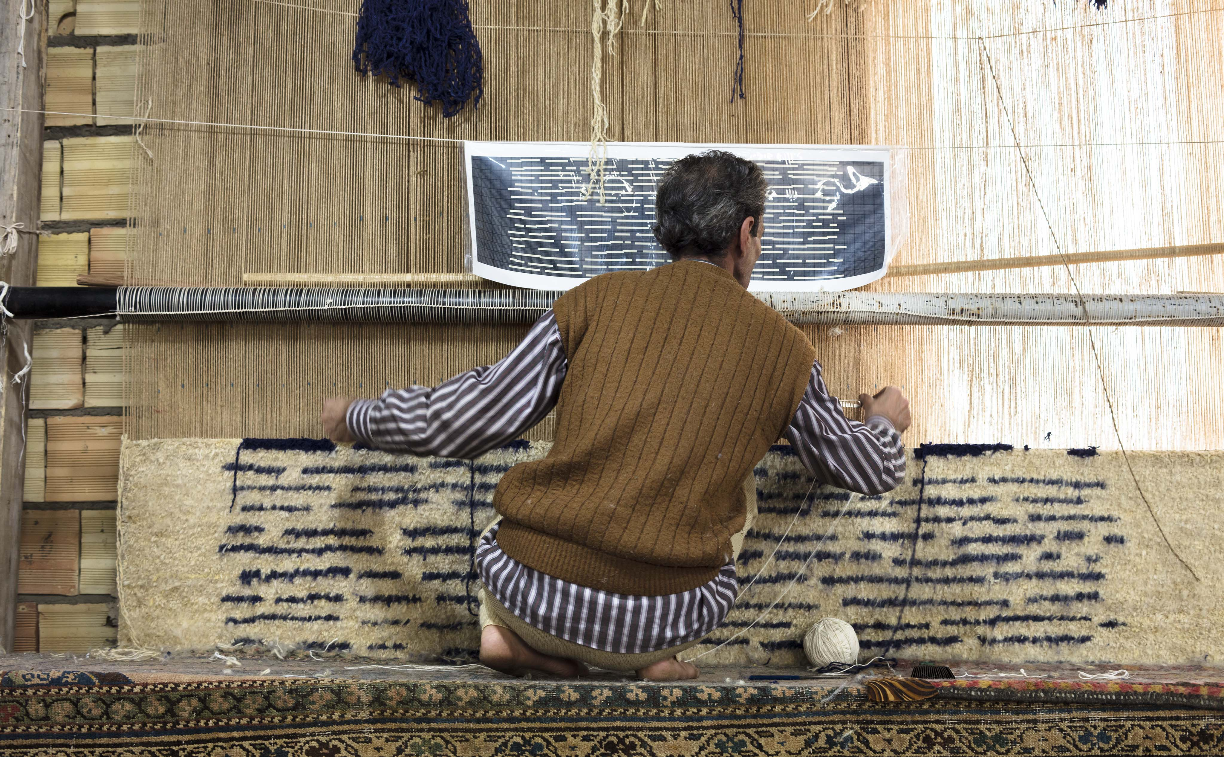 A carpet from the 'Silence Azerbaijan Collection' by Nasser Nishaburi is shown on loom in Tabriz, Iran, the historic capital of West Azerbaijan Province. | Image courtesy of Nasser Nishaburi.