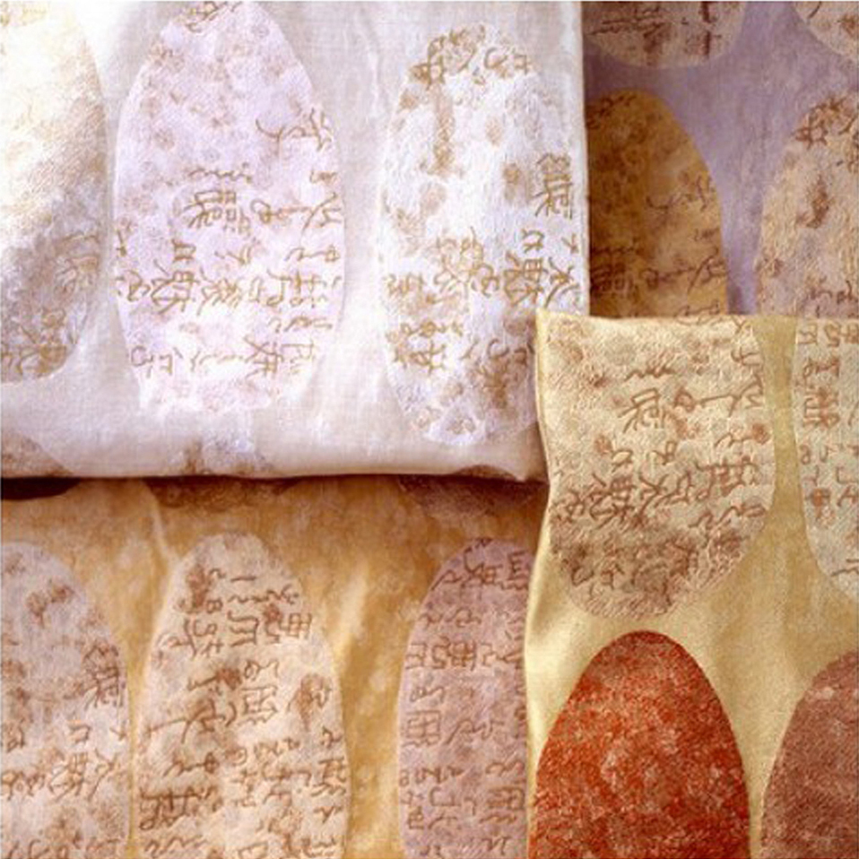 'Story Stones' fabric from Donghia shown in various colours, circa 2000 C.E.   Image courtesy of Odegard Carpets.
